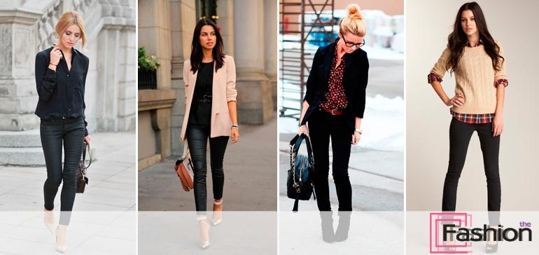 С чем носить джинсы: 5 фасонов, 4 стиля и 35 образов Trendy-U