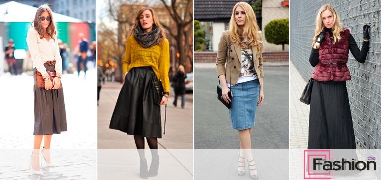Миди с чем носить осенью