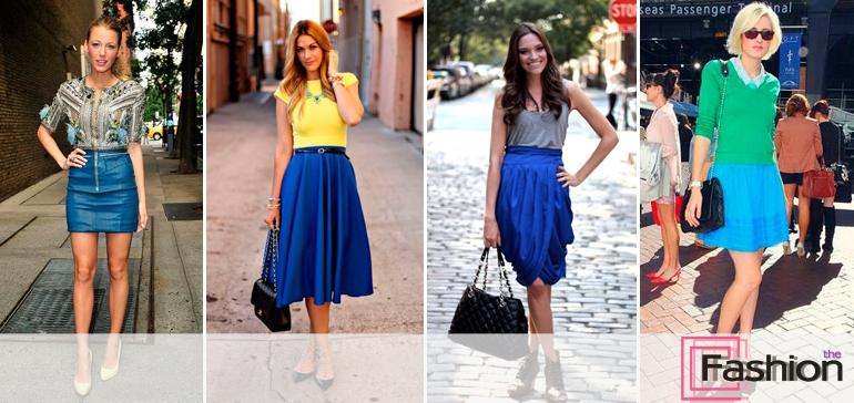 Что можно сочетать с синей юбкой