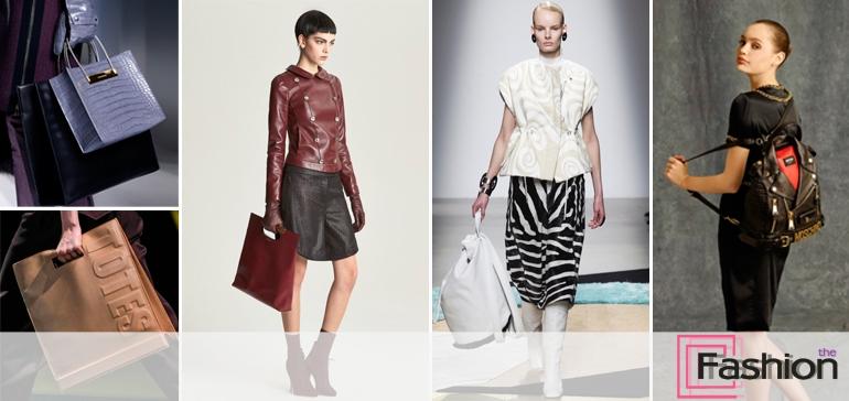 Модные сумки сезона осень-зима 2014/15