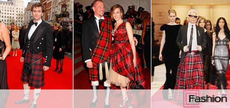 Шотландская юбка, немного истории