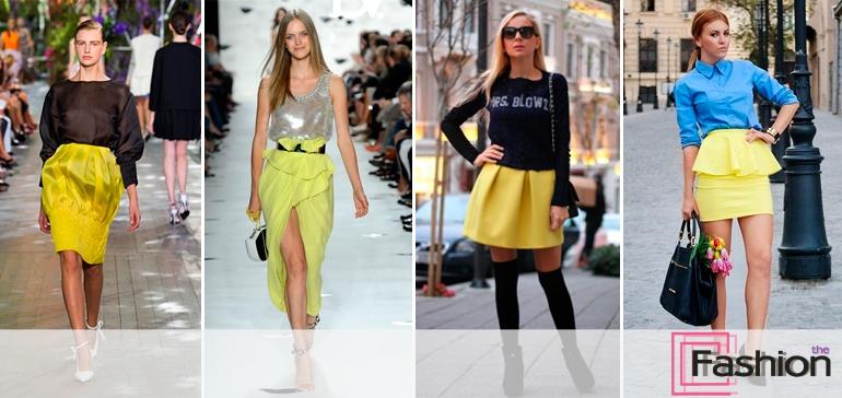 Что можно носить с желтой юбкой