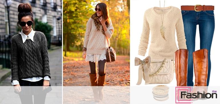 Базовый гардероб на осень