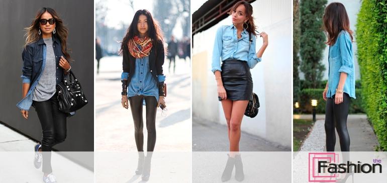 С чем носить джинсовую блузку