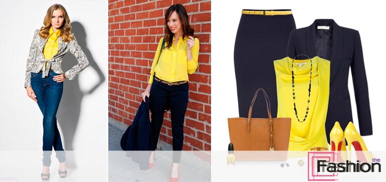 С чем носить желтую юбку, желтое платье и желтую блузку? Фото