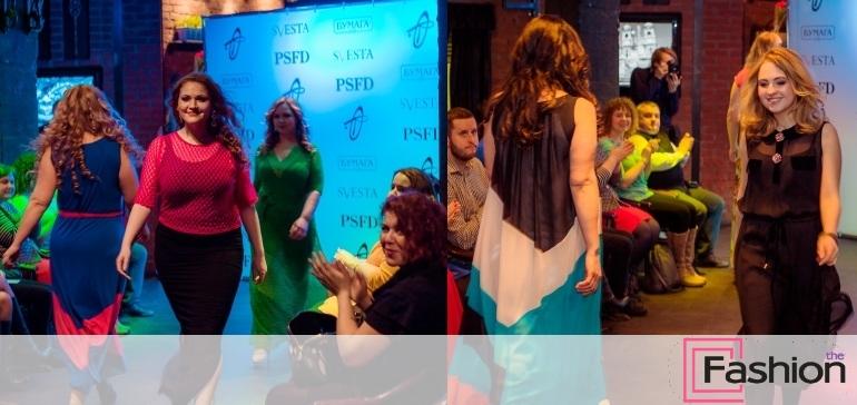 Plus Size Fashion Weekend 2015