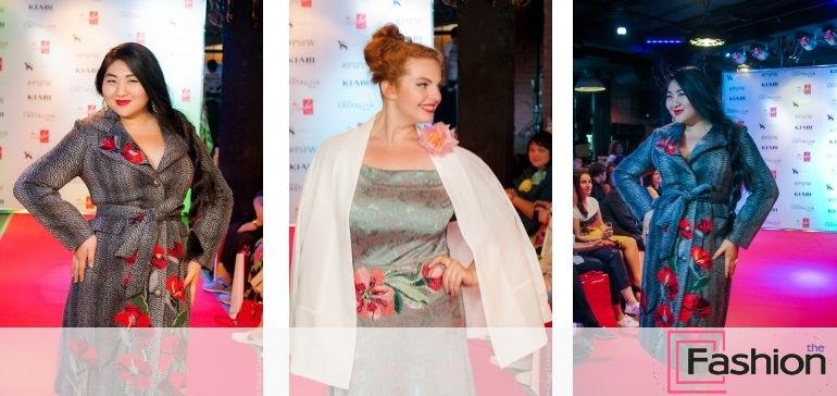 plus size fashion weekend 1