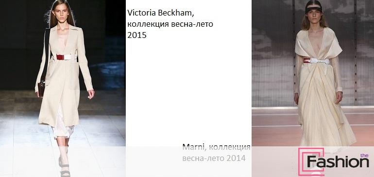 Виктория Бекхэм – коллекция 2015