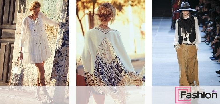 бахрома – с чем носить