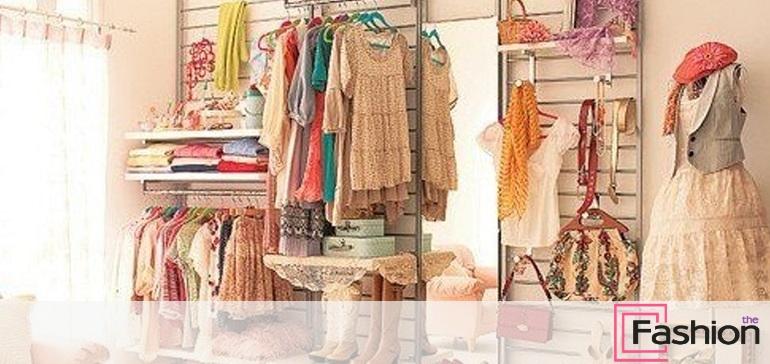 Обновление гардероба