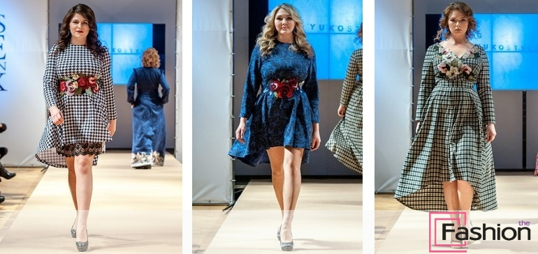 Plus Size Fashion Weekend ГУМ