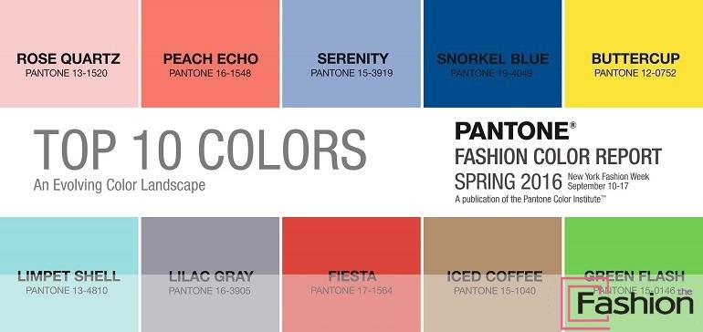 модные цвета 2016
