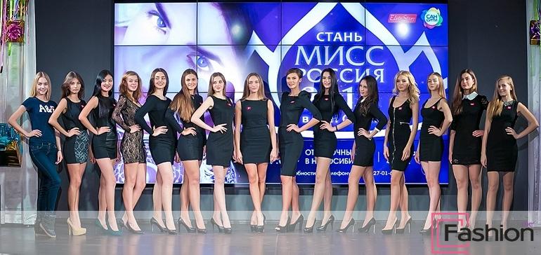 uchastnici-konkursa-miss-rossiya-2016-3