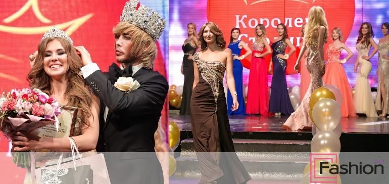 Miss Fashion Rissia 2016