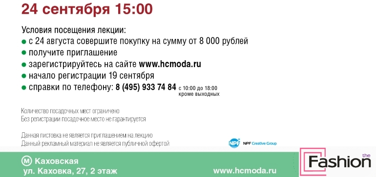 VASILEV_Flaer_A5_0110_Print-02