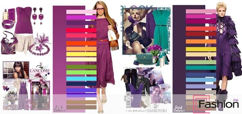 С какими цветами сочетается фиолетовый