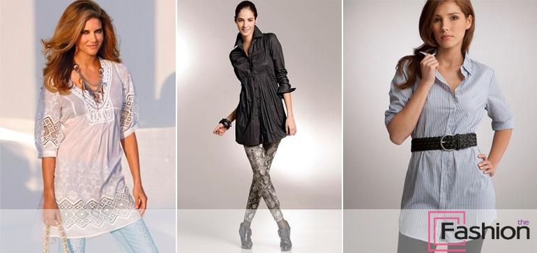 С чем носить длинную рубашку и длинную блузку? Dlinnaya-bluzka-s-chem-nosit1