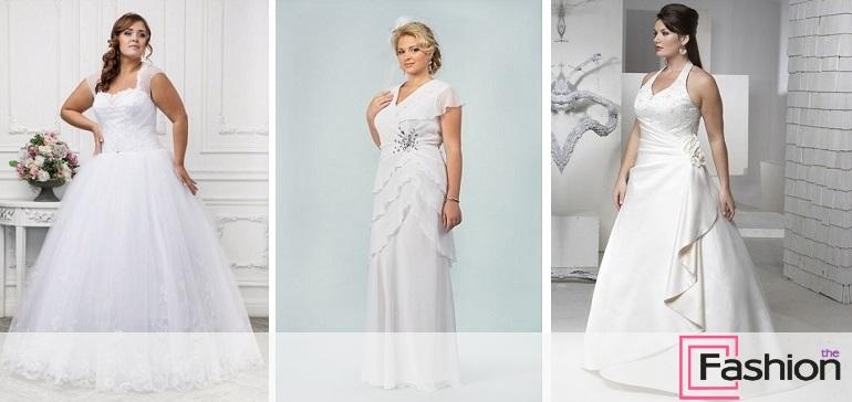 a215928b2c2 Свадебные платья для полных  как подчеркнуть достоинства фигуры