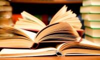 Модные книги