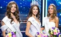 участницы конкурса мисс россия 2016