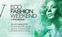 Eco Fashion Week 2016