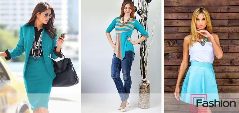С какими цветами сочетается бирюзовый? Какой цвет сочетается с бирюзовым в одежде, фото.