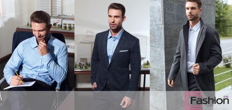 Офисный дресс-код: рекламная кампания Осень-Зима 2017/2018 сети магазинов и универмагов «ХЦ»