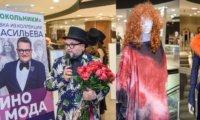 Открытие выставки Кино и мода. Платья знаменитых киноактрис из коллекции Александра Васильева
