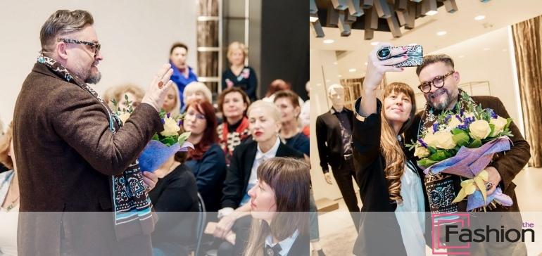 Лекция Александра Васильева в Универмаге ХЦ «Лейпциг»: «Модные тренды сезона Осень/Зима 2017-2018»