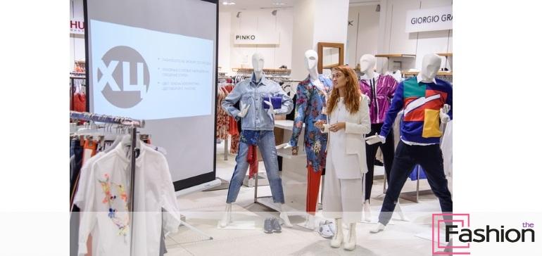День стилиста в ХЦ – модный повод для шопинга!